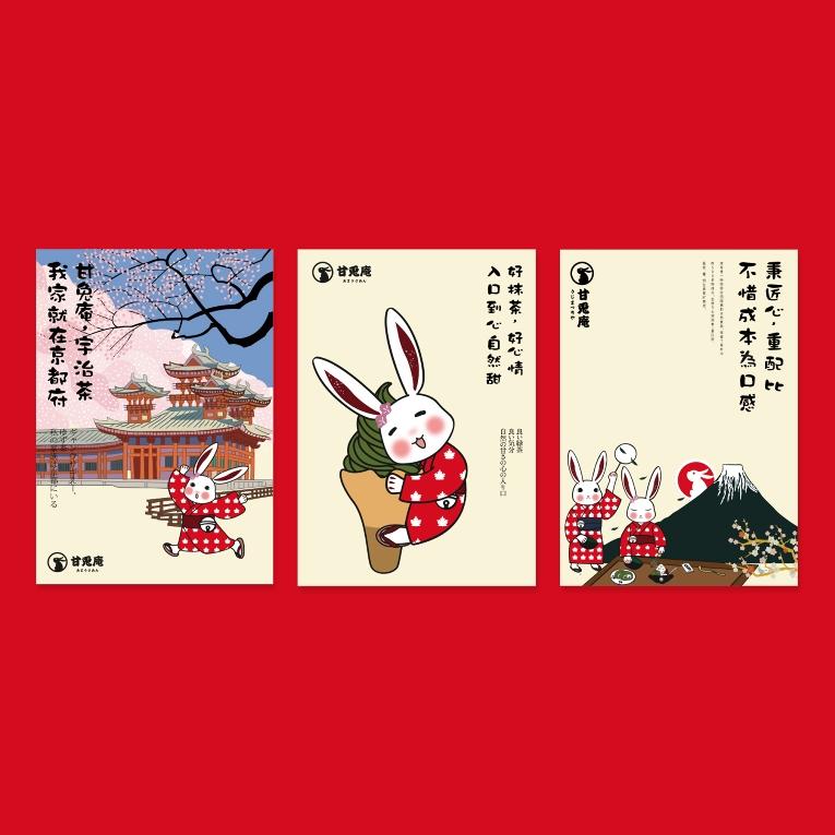 GanTuAn by Hangzhou Paton Brand Design Co., Ltd
