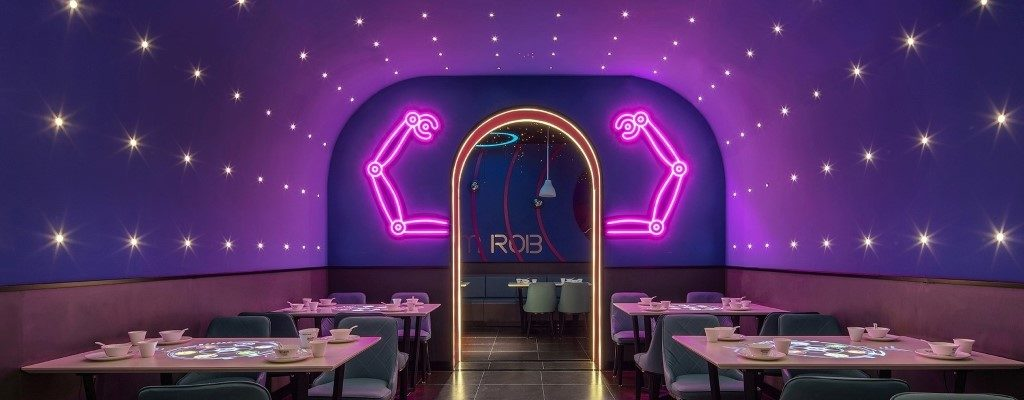 Yum Rob Restaurant by Zhidong Du